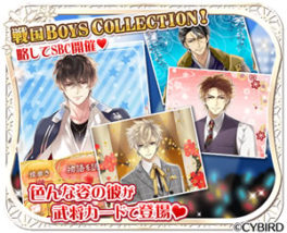 戦国BOYS COLLECTION